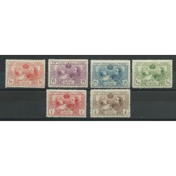 1907 SPAGNA ESPANA ESPOSIZIONE DI MADRID 6 VALORI NUOVI  MLH MF23619