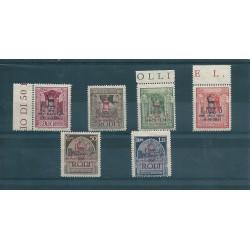 1944 OCCUPAZIONE TEDESCA EGEO PRO SINISTRATI 6 V MNH MF17150
