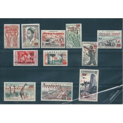 CAMEROON CAMEROUN 1961 RIUNIFICAZIONE 11 V MNH MF 17169