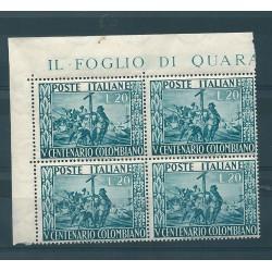 1951 REPUBBLICA ITALIANA 5...