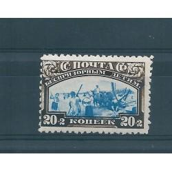 1929 RUSSIA URSS PRO INFANZIA UNIF N 420B  1  VAL MNH MF17338