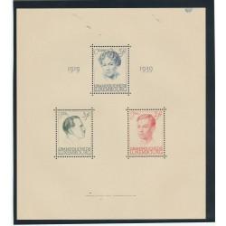 1939 LUSSEMBURGO  REGNO GRAN DUCHESSA CARLOTTA UN BF MNH MF17365
