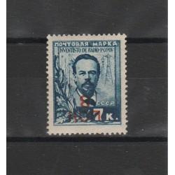 1927 RUSSIA URSS  VARIETA 8 CAPOVOLTO  UNIF N 408  UN VAL NUOVO MLH MF17388