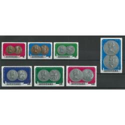 COOK ISLANDS AITUTAKI 1973 MONETE SILVER WEDDING 7 V YV N 70-77  MNH MF23854