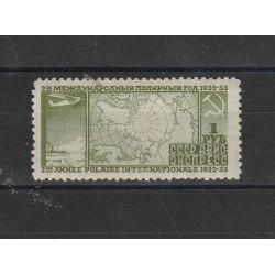 1932 RUSSIA URSS  ANNATA POLARE INTERNAZIONALE  1 VAL MNH MF17692