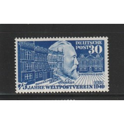 1949 GERMANIA FEDERALE 75 ANNIV UPU UPU 1 VAL NUOVO MNH MF23966