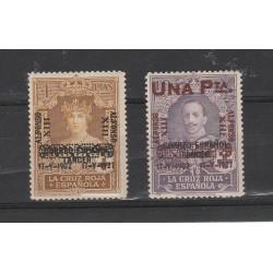 1927 SPAGNA ESPANA  PRO CROCE ROSSA TANGERI 2 VAL MNH MF17754