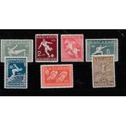 1931BULGARIA GIOCHI  BALCANICI ATENE UNIF N 242-248 7 VAL MLH MF17924