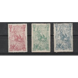 1902 BULGARIA  25 BATTAGLIA PASSO SHIPKA 3 VAL MLH  UNIF N 62-64  MF17921