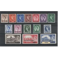 QATAR 1957 ELISABETTA II SOPRASTAMPATA 15 V MNH YV 1 - 15 MF18368