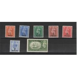 MASCATE  OMAN 1950-51 GIORGIO VI   7 VAL MLH YVERT N 20-26 MF18315