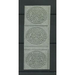STATO PONTIFICIO 1867 3 CENT GRIGIO STRISCIA DI 3 INTERSPAZIO N 15 DIENA MF24198