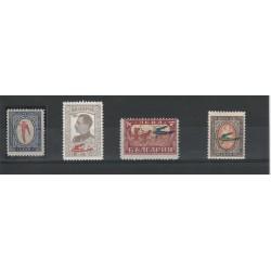 1927 BULGARIA POSTA AEREA 4 VAL MLH  UNIF N A1-A4 MF18398