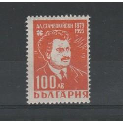 1946 BULGARIA STAMBOLIYSKI 1 VAL MNH  UNIF N 547 MF18396