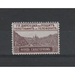 1925 BULGARIA SOPRATASSA LUOGHI VACANZA 3 VAL MNH UNIF N 1-3 MF18452