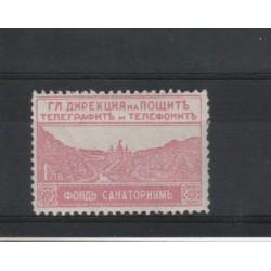 1925 BULGARIA SOPRATASSA LUOGHI VACANZA 1 VAL MNH UNIF N 8  MF18448