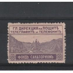 1925 BULGARIA SOPRATASSA LUOGHI VACANZA 1 VAL MNH UNIF N 9  MF18451