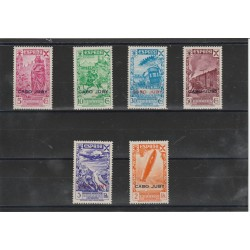 CABO JUBY 1943  SOPRASTAMPATI 6 VAL YV 12-17 MNH MF18507