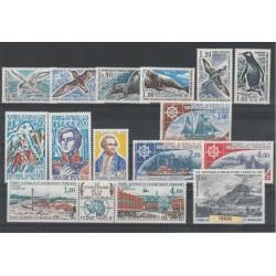 1976  TAAF TER ANTARTICO FRANCESE ANNATA COMPLETA  YEAR SET 15VAL  MNH MF18630