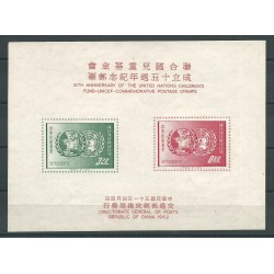1962 REP CHINA TAIWAN FORMOSE UNICEF BLOCK ISSUED WITHOUT GUM MNH YV 12 MF24258
