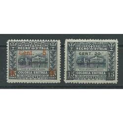 1916 ERITREA SERIE SOGGETTI AFRICANI SOPRASTAMPATA 2 V NUOVI MLH MF24338