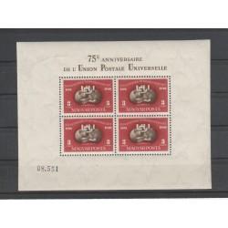1950 UNGHERIA  MAGYAR UPU  BF UNIF N 18A MF18918