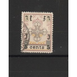 1924 MONGOLIA  SIMBOLO BUDDISTA  UNIF 3B 1 VAL USATO MF18945