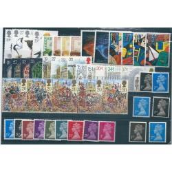 1989 GRAN BRETAGNA GREAT BRITAIN ANNATA COMPLETA 61 VAL+ 1 BF E 1 LIBR MF24413