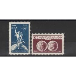 1950 IRAN - PERSIA  75 UPU  2 VAL MNH MF19154