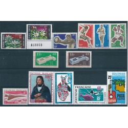 1969  POLINESIA FRANCESE ANNATA COMPLETA  13 VALORI MNH MF40230