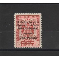 GUINEA  SPAGNOLA 1941 FISCALE SOPRASTAMPATO  5 VAL  MNH YVERT  PA N1 MF19130