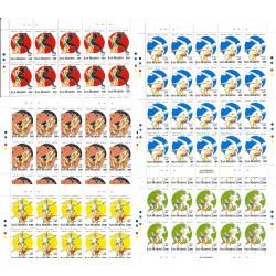 1996 SAN MARINO CENTENARIO DEI GIOCHI OLIMPICI 5 MINIFOGLI NUOVI MNH MF24512