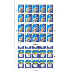 1998 SAN MARINO GIORNATA MONDIALE DEL MALATO 1 MINIFOGLIO MNH MF24521