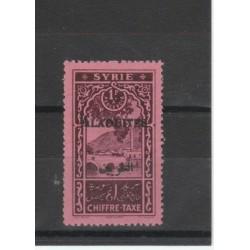 ALAOUITES 1925 SEGNATASSE VEDUTE 1 V MLH MF19540