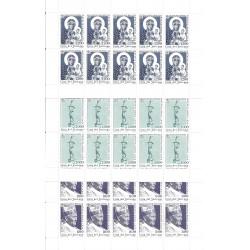 2000 VATICANO GENETLIACO DI  GIOVANNI PAOLO II 3 MINIFOGLI NUOVI MNH MF 24619