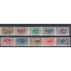 1932 ISOLE EGEO LIPSO SERIE GARIBALDI 10 VALORI NUOVI  MLH MF19487
