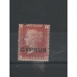 1880 CIPRO CYPRUS REGINA VITTORIA SOPRAST  1 VAL  USATO  MF19468
