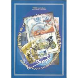 1999 REPUBBLICA ITALIANA FOLDER CAMPIONATI MONDIALI DI CICLISMO MF24770