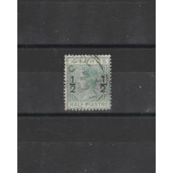 1886  CIPRO SOPRASTAMPATO  UNIF N 23  1  VALORE  USATO  MF19457
