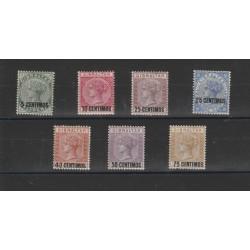 1889  GIBILTERRA REG VITTORIA SOPRAST  7 V INF 15-21 MF19439
