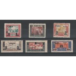 1932 TUVA TOUVA MONGOLIA RUSSIA SOPRASTAMPATI  6  VAL MLH   MF19290