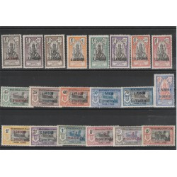 INDIA FRANCESE 192-26  VEDUTE E DIVINITA  SOPRASTAMPATI  20  VAL MLH YVERT N 59 -78 MF19319