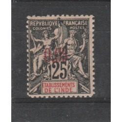 INDIA FRANCESE 1903  ALLEGORIA NUOVI COLORI  1 VAL  MNH   YVERT N 20 MF19284