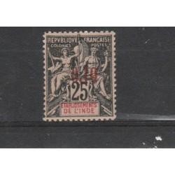 INDIA FRANCESE 1903  ALLEGORIA NUOVI COLORI  1 VAL  MNH   YVERT N 21 MF19283