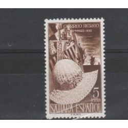 SAHARA SPAGNOLO 195 FERDINANDO IL CATTOLICO  1 VAL MNH MF19593