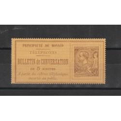1886 MONACO TELEGRAFO  1VAL SG MF 19609