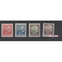 1920 LETTONIA LATVIJA COSTITUENTE 4 VAL MLH MF19666
