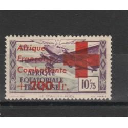 AFRIQUE EQUATORIALE FRANCAISE 1943 CROCE ROSSA 1 VAL MLH MF19681