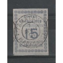 MADAGASCAR 1891 YVERT N 10  UN VAL USATO  MF19704