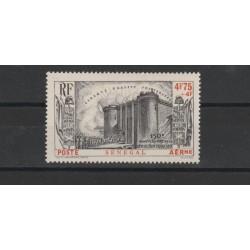 SENEGAL 1942 RIVOLUZIONE FRANCESE  1 VAL USATO  MF19731